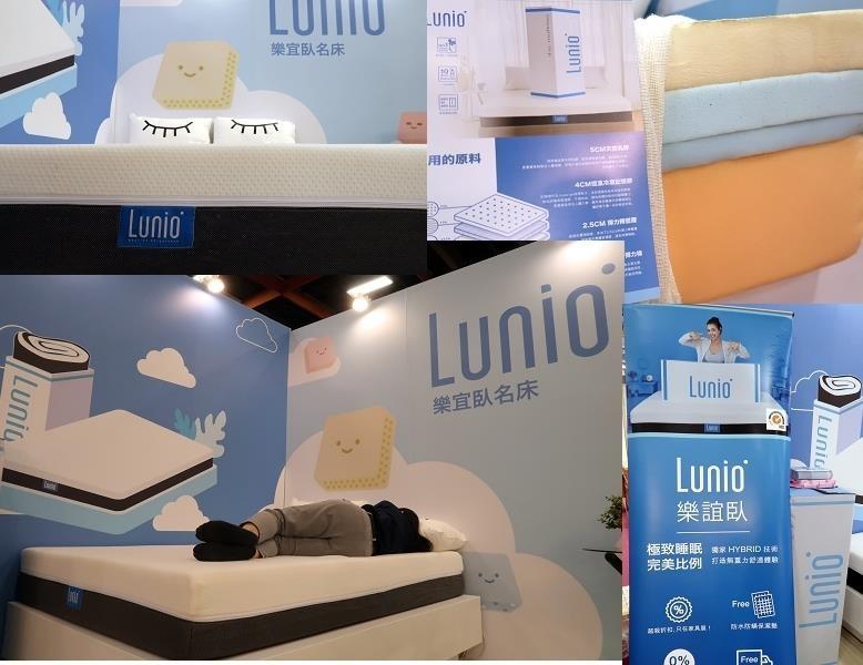 泰國暢銷床墊品牌 Lunio(樂誼臥名床).jpg