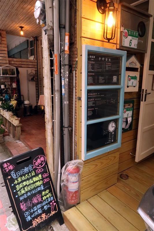 拾伍窩cafe 002.jpg