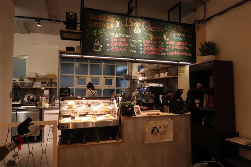 拾伍窩cafe 015.jpg