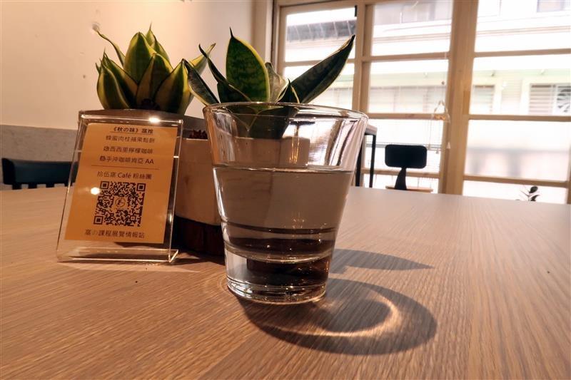 拾伍窩cafe 022.jpg