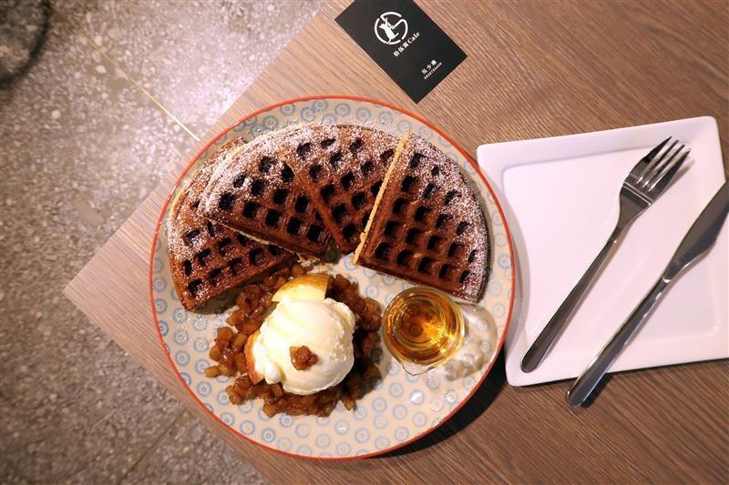 拾伍窩cafe 033.jpg