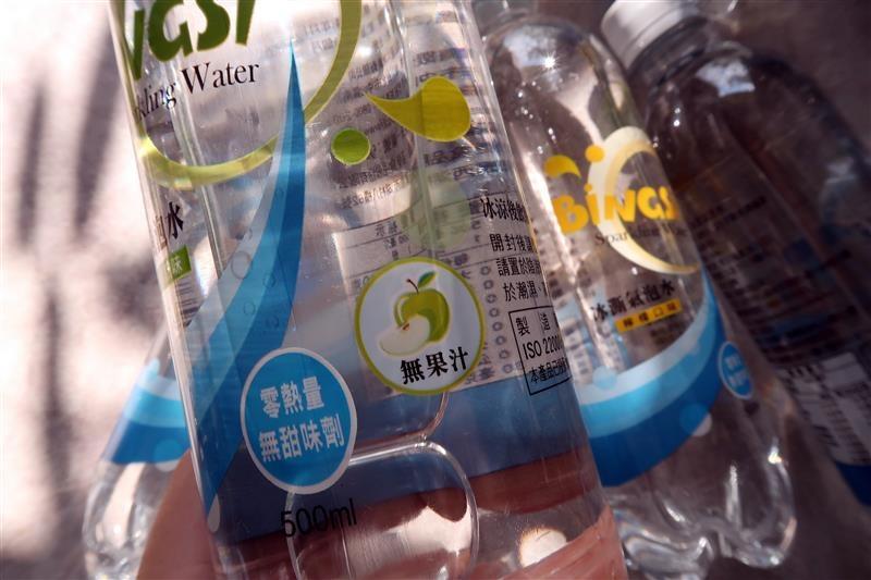 冰澌氣泡水 007.jpg