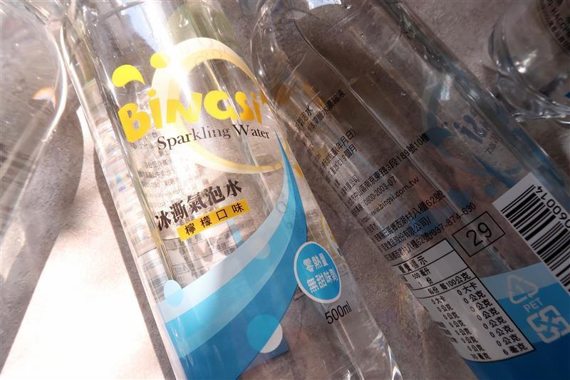 冰澌氣泡水 010.jpg