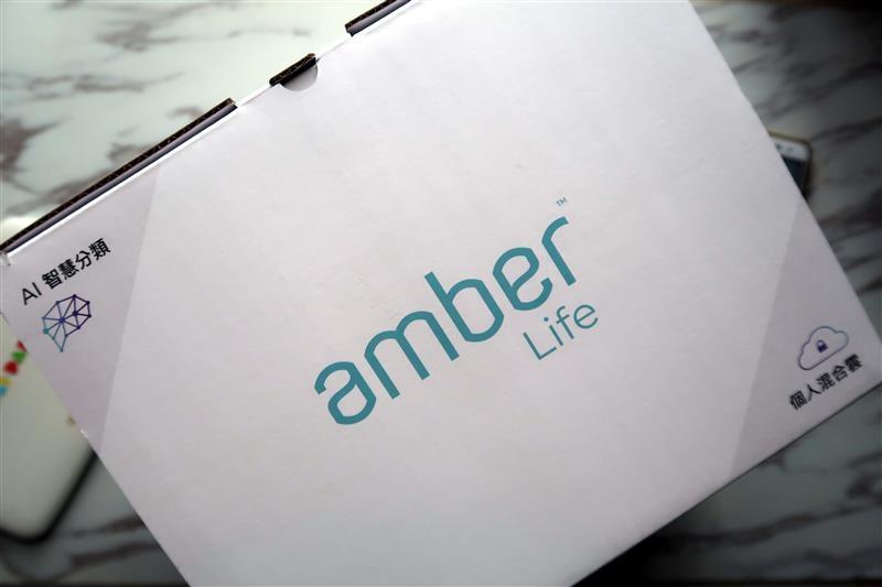 Amber智庫 個人雲端硬碟 002.jpg