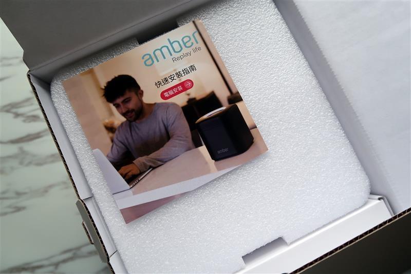 Amber智庫 個人雲端硬碟 005.jpg