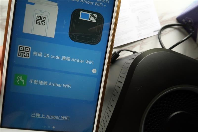 Amber智庫 個人雲端硬碟 017.jpg