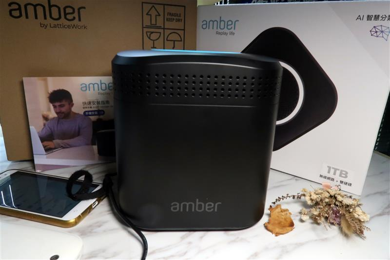 Amber智庫 個人雲端硬碟 027.jpg