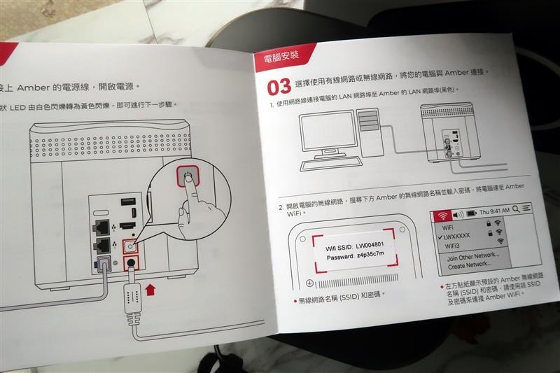 Amber智庫 個人雲端硬碟 032.jpg