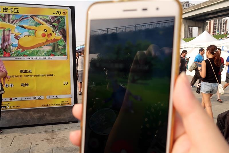 pokémongo safari zone 003.jpg