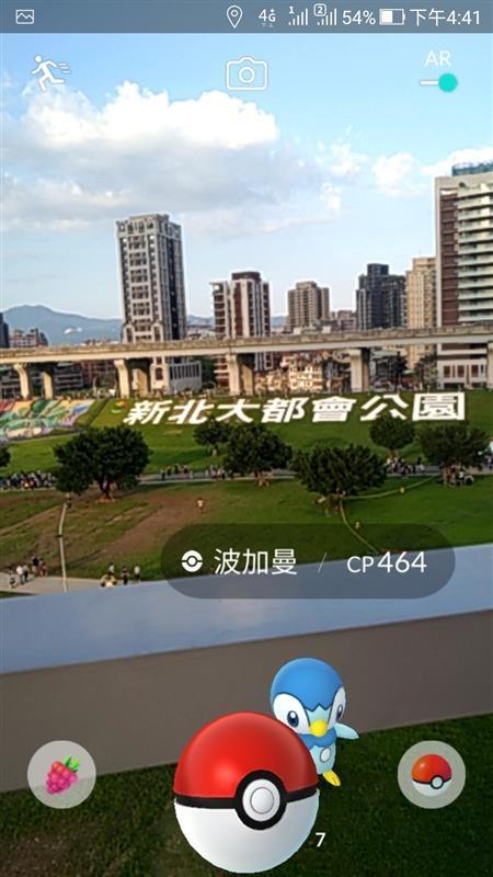 Screenshot_20191004-164149.jpg