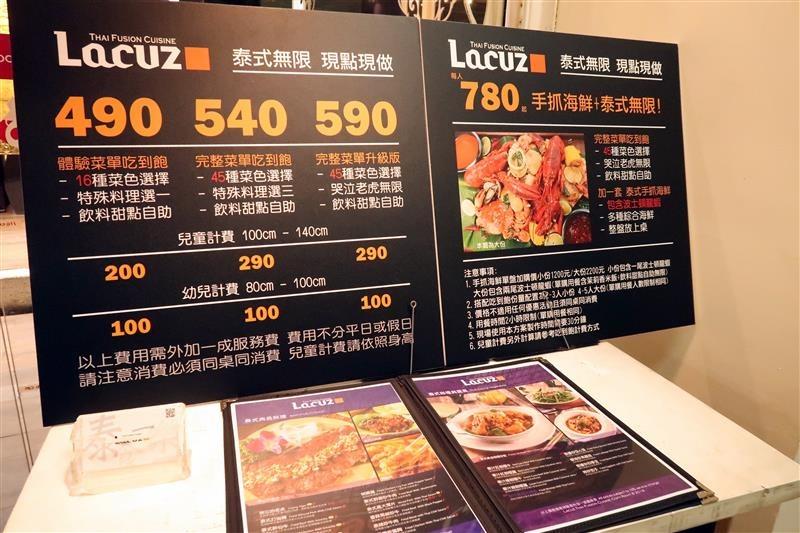 Lacuz 泰食 泰式料理吃到飽 004.jpg