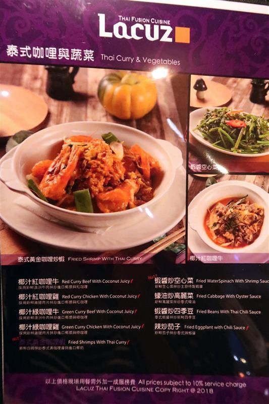 Lacuz 泰食 泰式料理吃到飽 021.jpg
