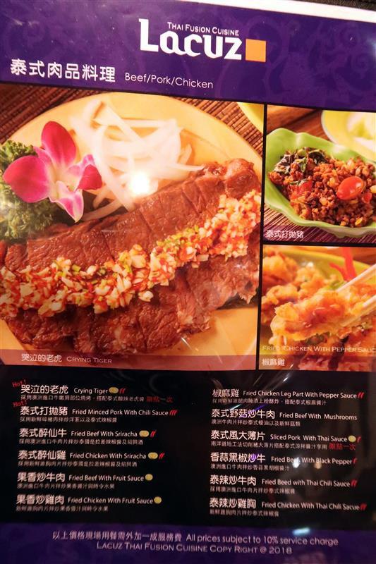 Lacuz 泰食 泰式料理吃到飽 020.jpg