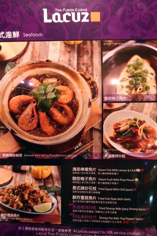 Lacuz 泰食 泰式料理吃到飽 022.jpg