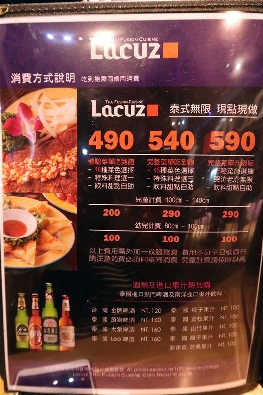 Lacuz 泰食 泰式料理吃到飽 018.jpg