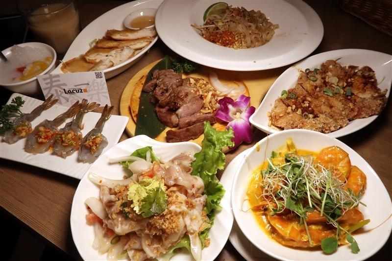 Lacuz 泰食 泰式料理吃到飽 048.jpg