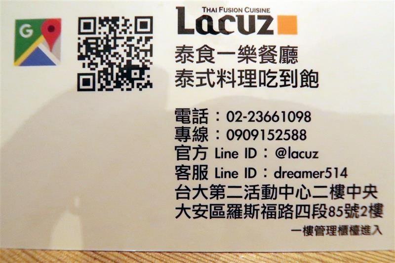 Lacuz 泰食 泰式料理吃到飽 068.jpg
