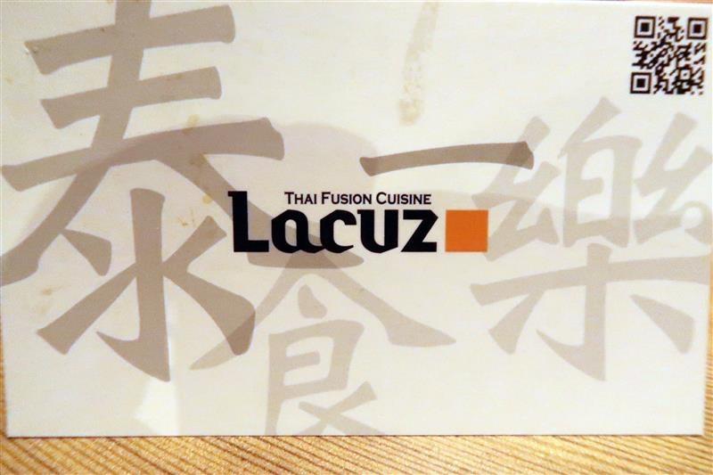 Lacuz 泰食 泰式料理吃到飽 067.jpg