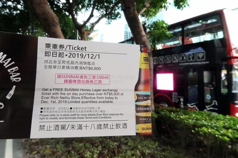 免稅店昇恆昌 觀光巴士 003.jpg