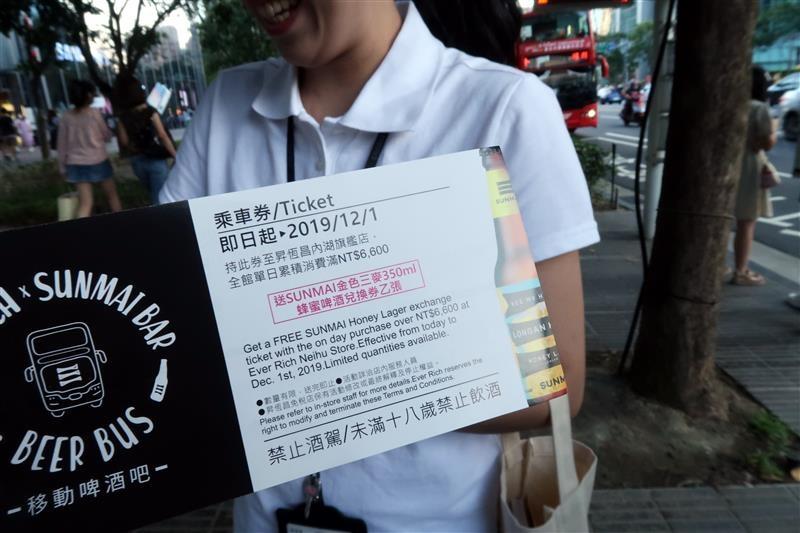 免稅店昇恆昌 觀光巴士 001.jpg