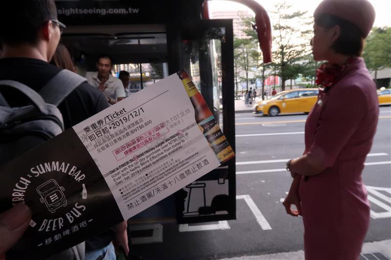 免稅店昇恆昌 觀光巴士 009.jpg