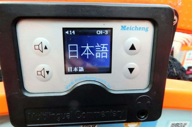 免稅店昇恆昌 觀光巴士 031.jpg