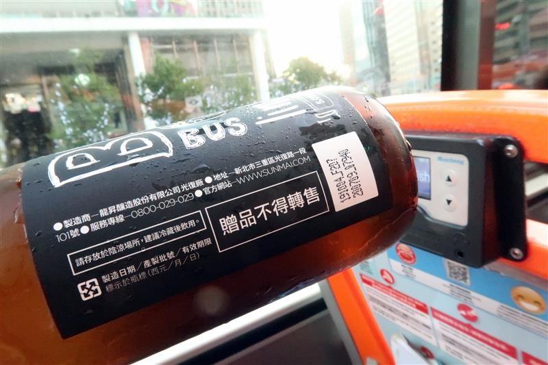 免稅店昇恆昌 觀光巴士 042.jpg