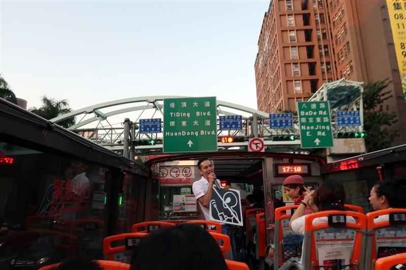免稅店昇恆昌 觀光巴士 047.jpg