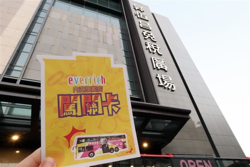 免稅店昇恆昌 觀光巴士 070.jpg