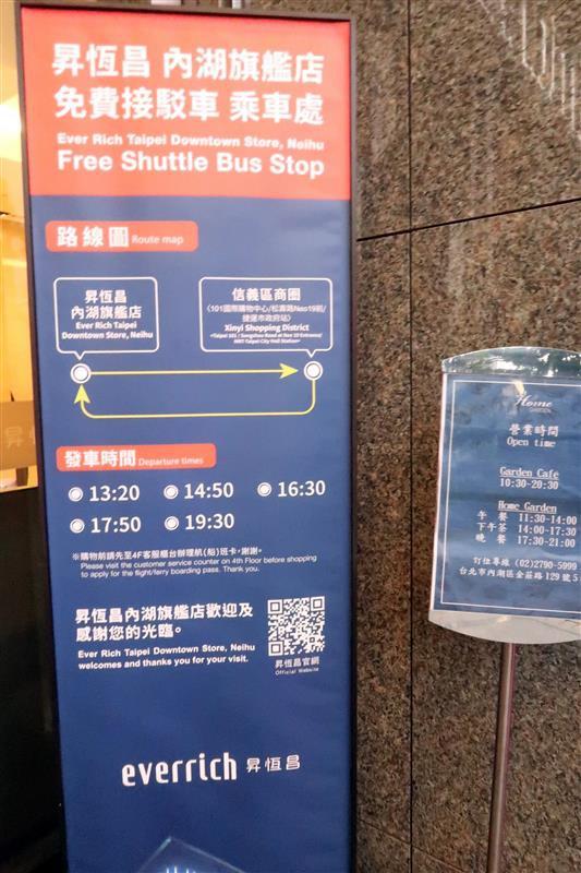 免稅店昇恆昌 觀光巴士 073.jpg