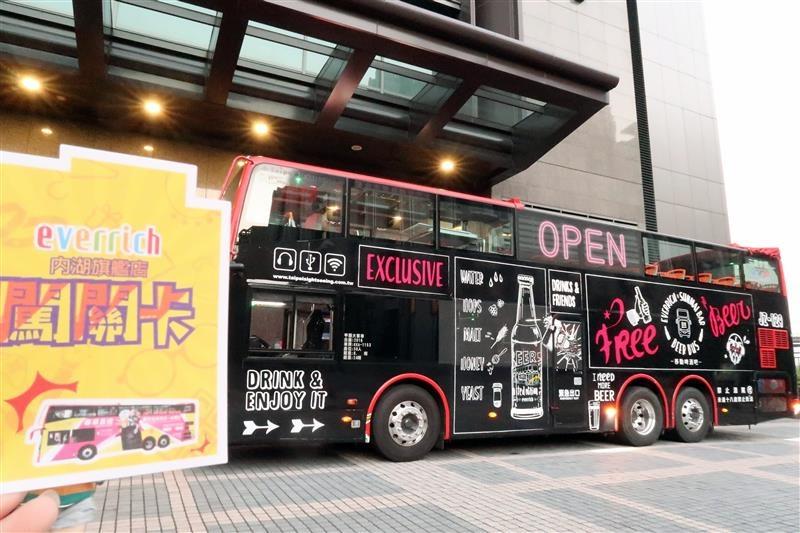 免稅店昇恆昌 觀光巴士 071.jpg