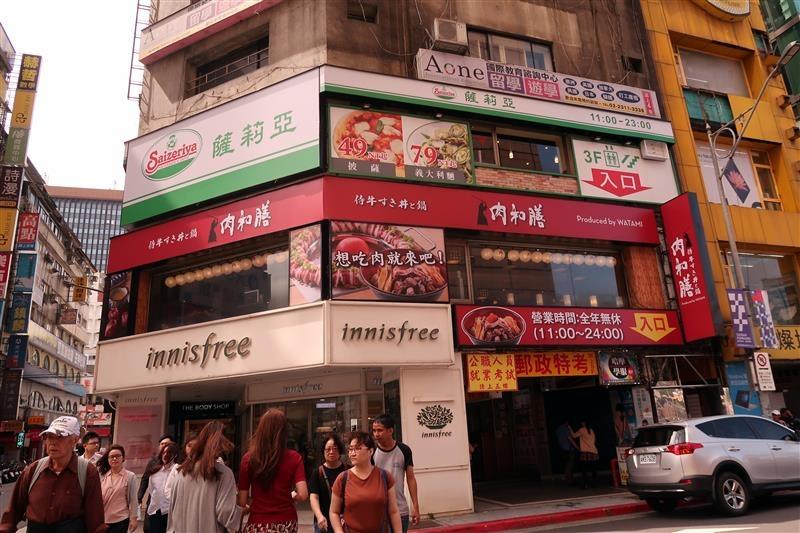 肉和膳 台北丼飯鍋物 001.jpg