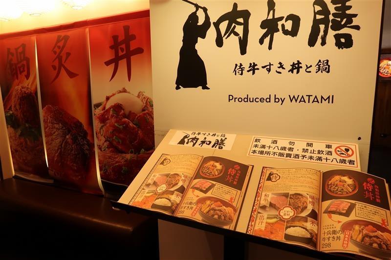 肉和膳 台北丼飯鍋物 004.jpg