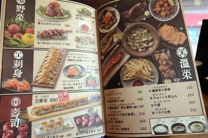 肉和膳 台北丼飯鍋物 008.jpg