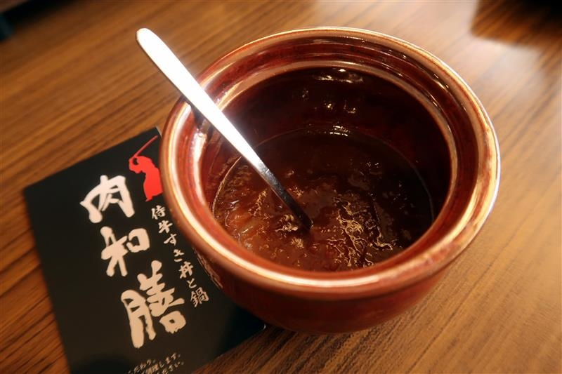 肉和膳 台北丼飯鍋物 028.jpg
