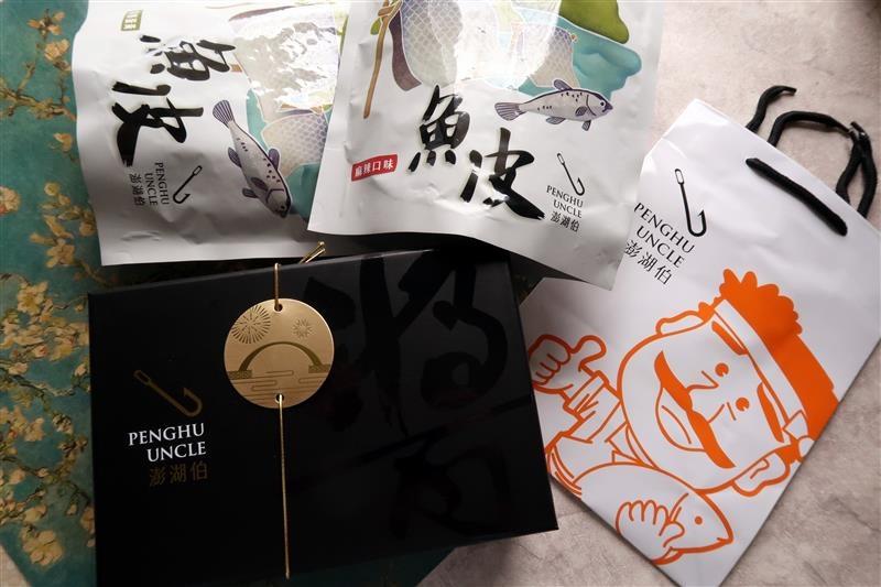 澎湖伯  小捲醬 魚子醬 001.jpg
