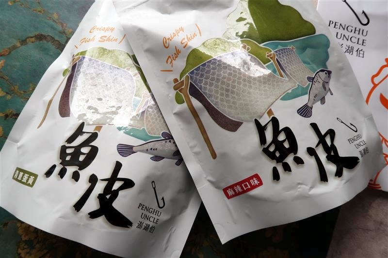 澎湖伯  小捲醬 魚子醬 003.jpg