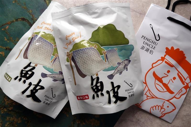 澎湖伯  小捲醬 魚子醬 002.jpg
