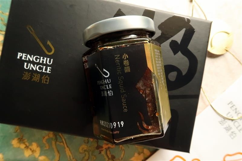 澎湖伯  小捲醬 魚子醬 012.jpg