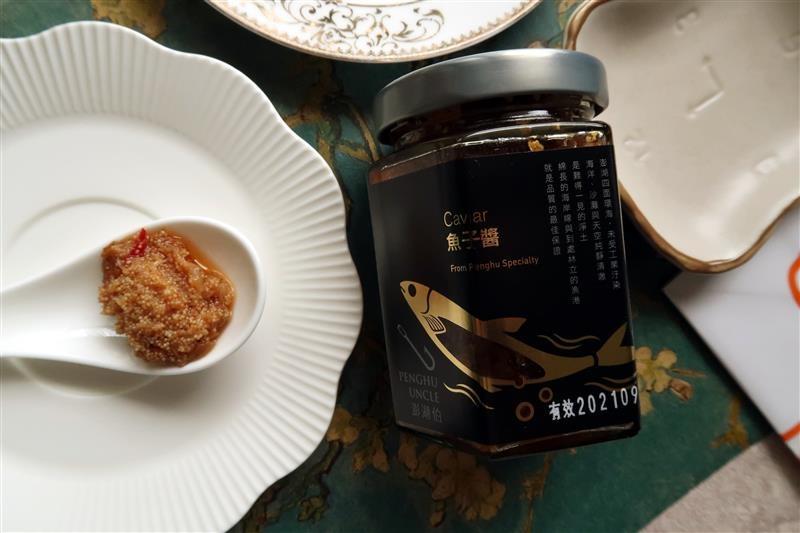 澎湖伯  小捲醬 魚子醬 015.jpg
