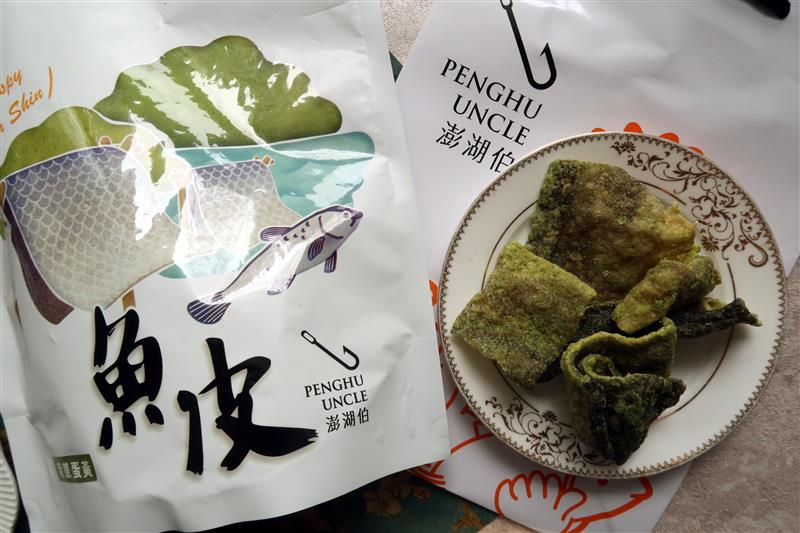 澎湖伯  小捲醬 魚子醬 021.jpg