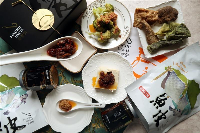 澎湖伯  小捲醬 魚子醬 030.jpg