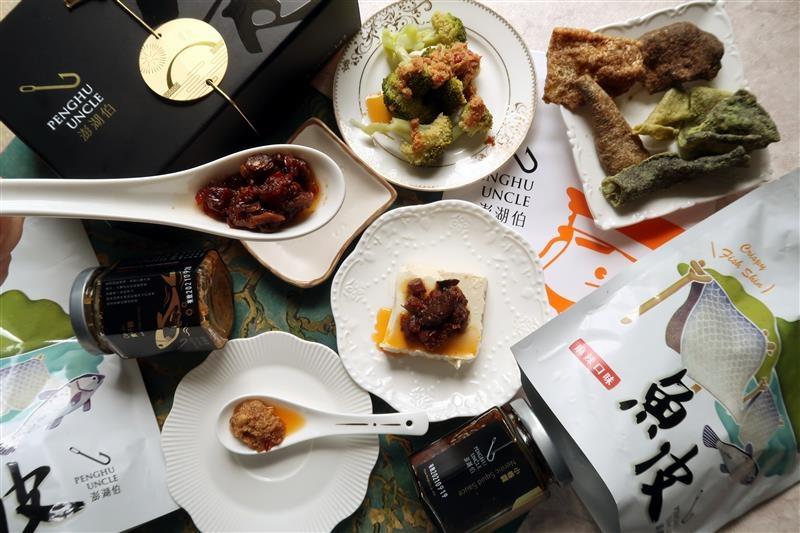 澎湖伯  小捲醬 魚子醬 028.jpg