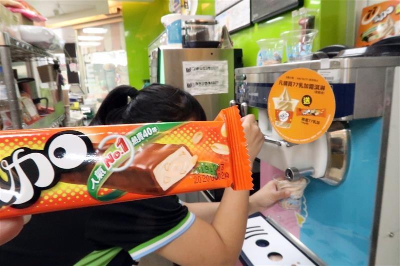 全家 七七乳加霜淇淋 003.jpg