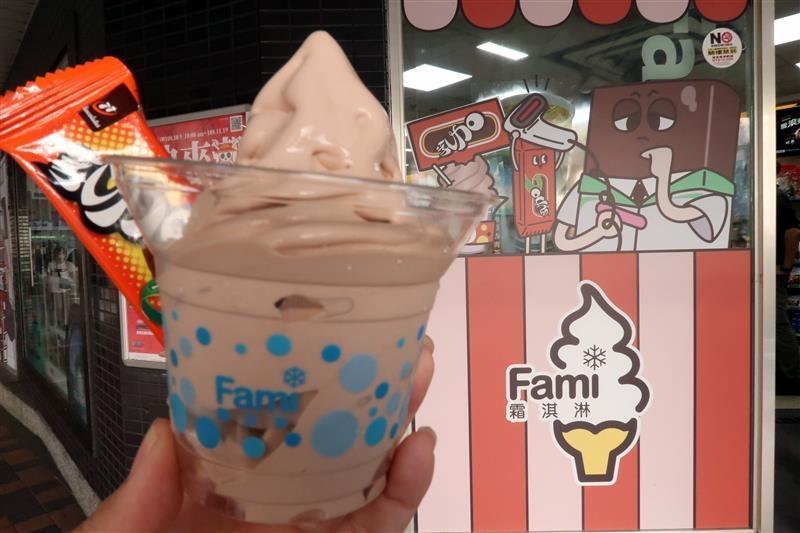 全家 七七乳加霜淇淋 014.jpg