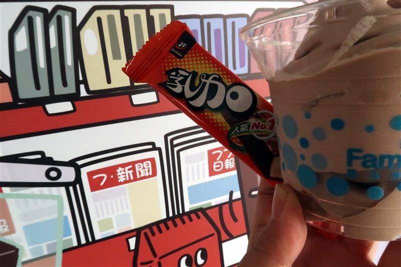 全家 七七乳加霜淇淋 020.jpg