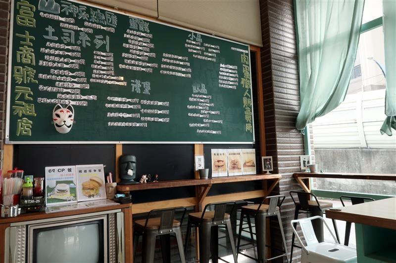 三峽 富士商號 肉蛋土司 006.jpg