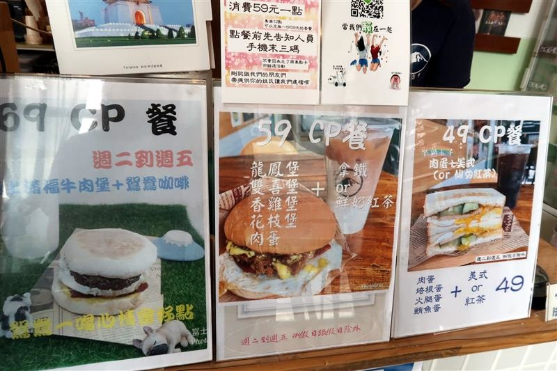 三峽 富士商號 肉蛋土司 008.jpg