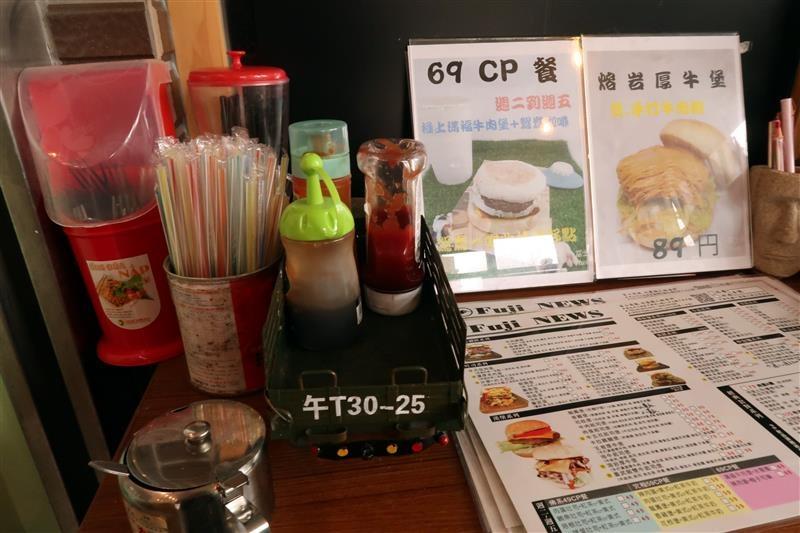 三峽 富士商號 肉蛋土司 010.jpg