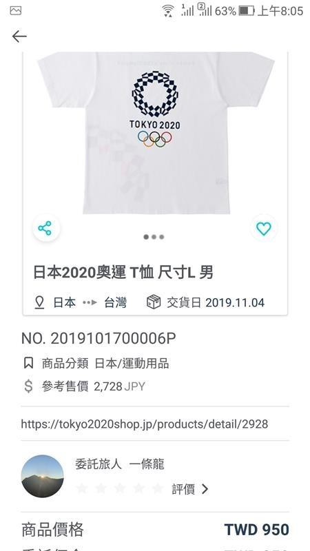 Screenshot_20191022-080516.jpg